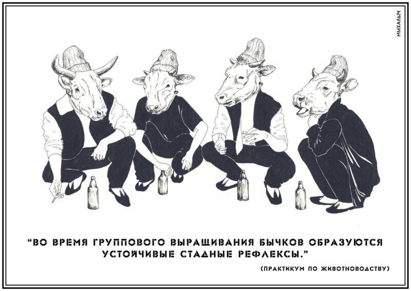 Єрмолаєва Катерина