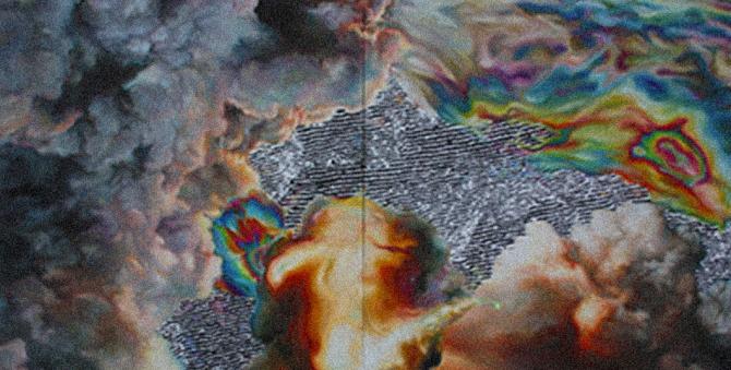 Взгляд изнутри: Реальное и иллюзорное на выставке в галерее Voloshyn